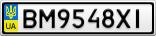 Номерной знак - BM9548XI