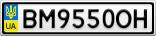 Номерной знак - BM9550OH
