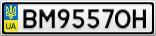 Номерной знак - BM9557OH