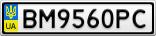 Номерной знак - BM9560PC