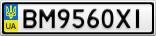Номерной знак - BM9560XI