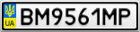 Номерной знак - BM9561MP
