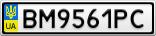 Номерной знак - BM9561PC