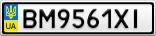 Номерной знак - BM9561XI