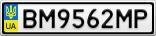 Номерной знак - BM9562MP