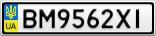 Номерной знак - BM9562XI
