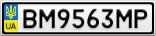 Номерной знак - BM9563MP