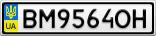Номерной знак - BM9564OH