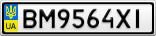 Номерной знак - BM9564XI