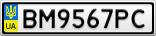 Номерной знак - BM9567PC