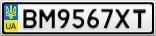 Номерной знак - BM9567XT