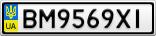 Номерной знак - BM9569XI