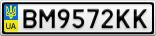 Номерной знак - BM9572KK