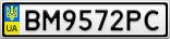Номерной знак - BM9572PC