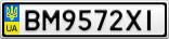 Номерной знак - BM9572XI