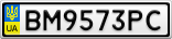 Номерной знак - BM9573PC