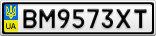 Номерной знак - BM9573XT