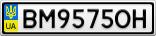 Номерной знак - BM9575OH