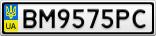 Номерной знак - BM9575PC