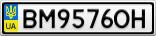 Номерной знак - BM9576OH