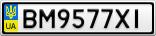 Номерной знак - BM9577XI