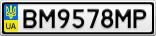Номерной знак - BM9578MP