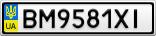 Номерной знак - BM9581XI