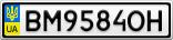 Номерной знак - BM9584OH