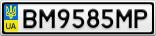 Номерной знак - BM9585MP