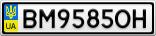 Номерной знак - BM9585OH