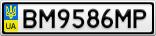 Номерной знак - BM9586MP