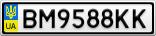 Номерной знак - BM9588KK