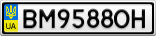 Номерной знак - BM9588OH