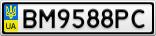 Номерной знак - BM9588PC