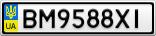 Номерной знак - BM9588XI