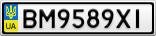 Номерной знак - BM9589XI