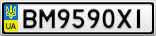 Номерной знак - BM9590XI