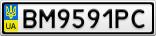 Номерной знак - BM9591PC