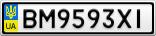 Номерной знак - BM9593XI