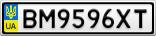 Номерной знак - BM9596XT