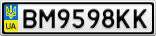 Номерной знак - BM9598KK