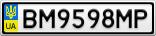 Номерной знак - BM9598MP