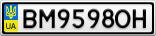 Номерной знак - BM9598OH