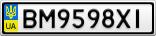 Номерной знак - BM9598XI