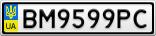 Номерной знак - BM9599PC