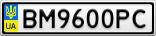 Номерной знак - BM9600PC