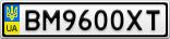 Номерной знак - BM9600XT