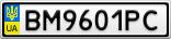 Номерной знак - BM9601PC