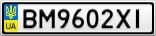 Номерной знак - BM9602XI