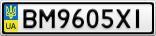 Номерной знак - BM9605XI